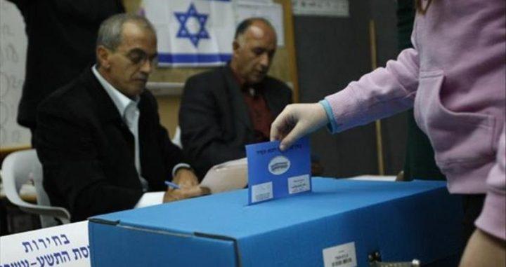 فتح: نتائج الانتخابات الاسرائيلية دليل على العقلية الاستعمارية