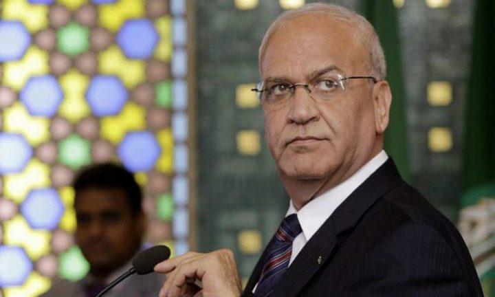 عريقات: الخروقات الإسرائيلية للقانون الدولي أدت لعدم صناعة السلام