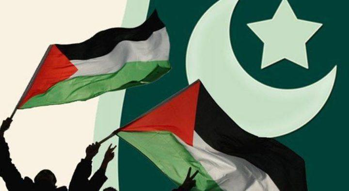 الباكستان:لن نقيم أي علاقات مع إسرائيل قبل إقامة الدولةالفلسطينية