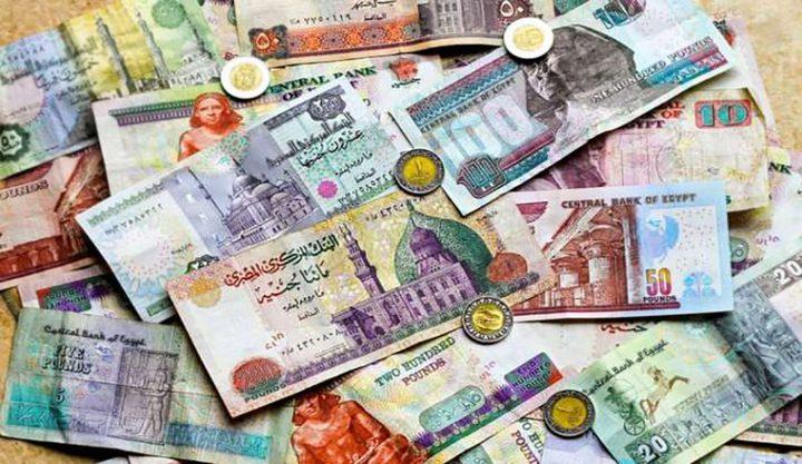اسعار صرف العملات اليوم الخميس
