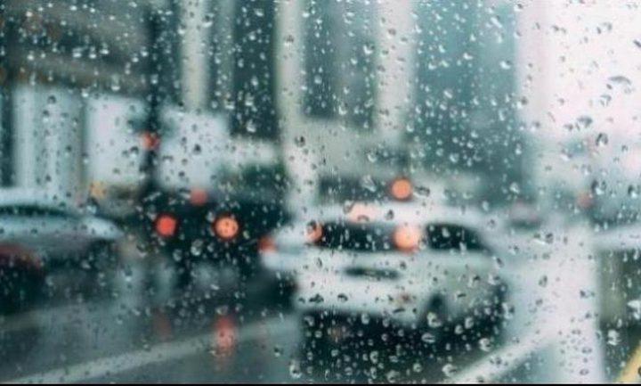 الطقس: حالة من عدم الاستقرار الجوي وأمطار غزيرة