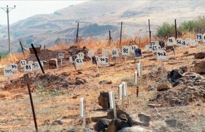 قرار بدفن الشهيدين عنقاوي ودراج في مقابر الأرقام