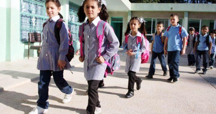 غزة: تعطيل الدراسة في مدارس الأونروا غداً