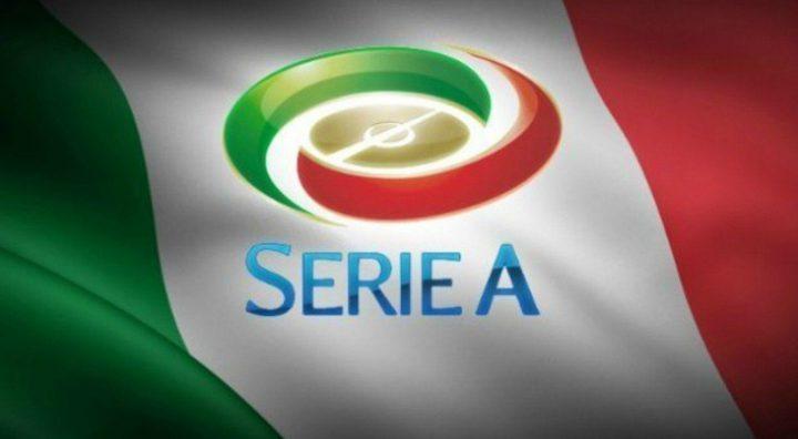 الدوري الإيطالي يحدد موعد مباراة يوفنتوس مع إنتر ميلان