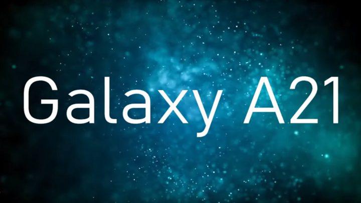 تسريبات تكشف عن هاتف Galaxy الرخيص القادم