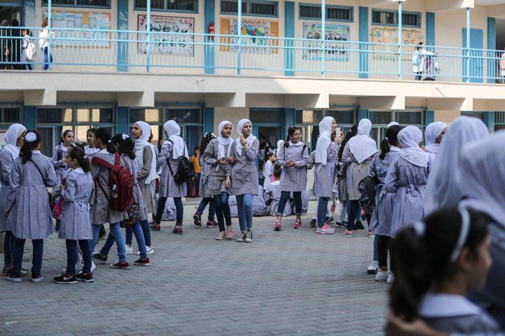 غزة:التعليم والأونروا يُقرران استمرار تعليق الدوام لنهاية الأسبوع