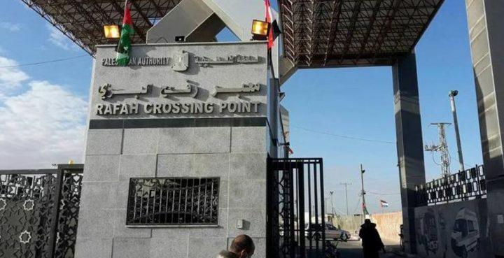 """صحة غزة تدعو العائدين عبر """"معبر رفح"""" التقيد بالحجر المنزلي 14يوما"""