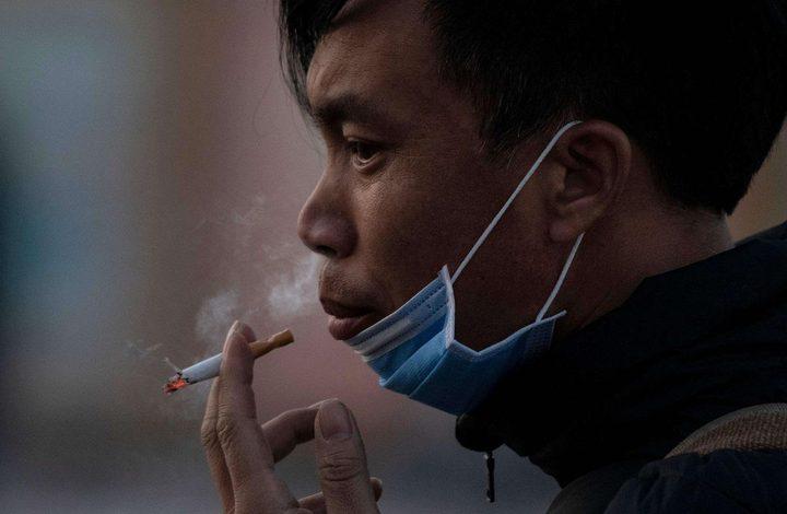 """التدخين يزيد من الخطر على المصابين بـ""""كورونا"""""""