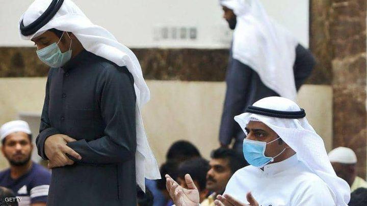 الكويت تعلن عن إجراءات جديدة لمواجهة كورونا