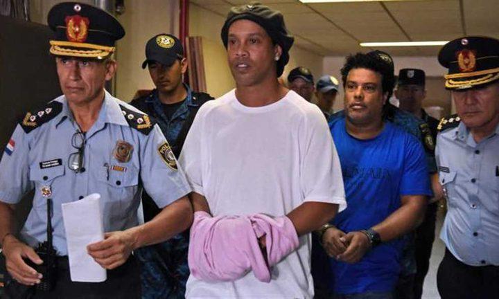 محامي رونالدينيو يطالب سلطات الباراغواي بإطلاق سراحه