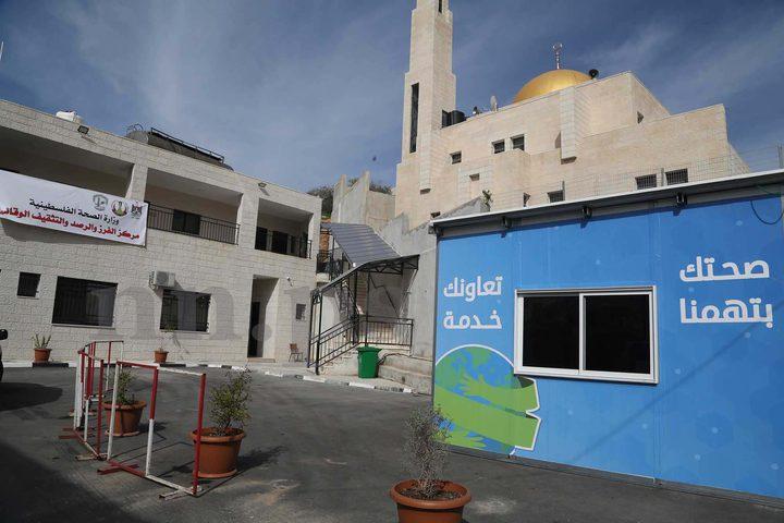 افتتاح مركز الفرز والرصد الوقائي للحد من انتشار كورونا في نابلس