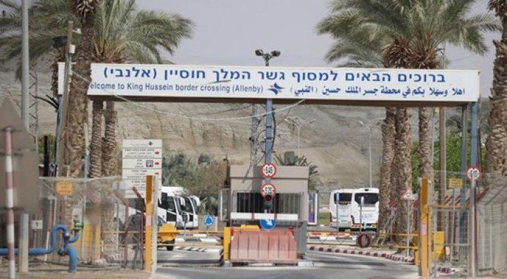 قوات الاحتلال تغلق معبر الكرامة بسبب فيروس كورونا