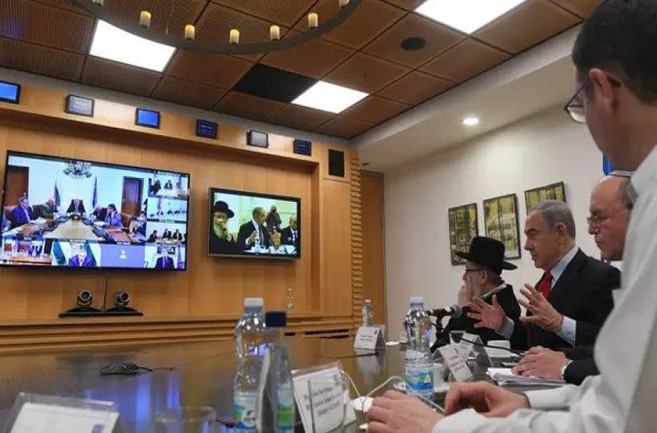 نتنياهو يعقد مؤتمراً مع قادة أوروبيين لمواجهة كورونا