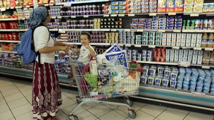 الصحة:نتائج فحص عينات عمالمتجر رامي ليفي الاستيطاني سلبية