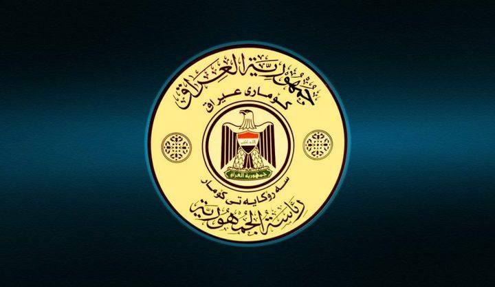 العراق تدين هجوما استهدف معسكر التاجي