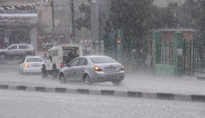 الطقس: أجواء باردة وسقوط زخات متفرقة من الأمطار