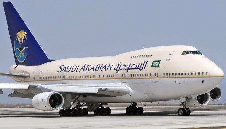 السعودية تعلق الرحلات الجوية الدولية