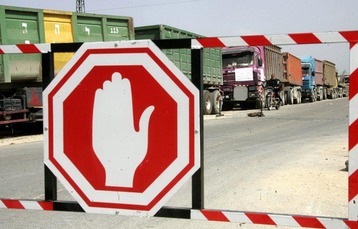 اغلاق المعابر وصالة التسجيل للسفر في غزة