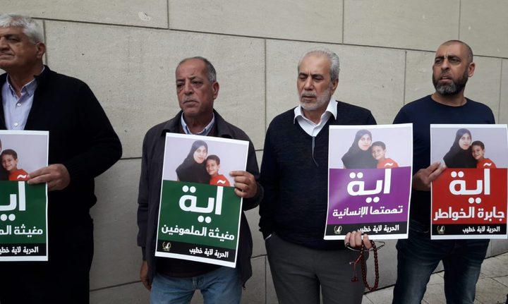 الاحتلال يمدد اعتقال آية خطيب من قرية عرعرة