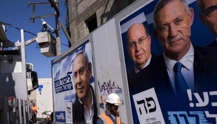 هل سيتمكن غانتس من تشكيل حكومة الاحتلال المقبلة؟