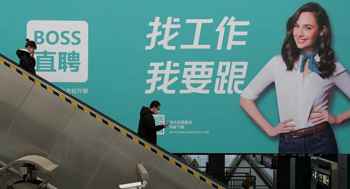 أحدث طرق للوقاية من كورونا في الصين