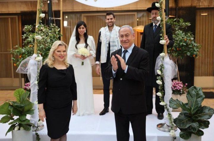 المتحدثة باسم نتنياهو تعقد حفل زفافها في مقره بسبب الكورونا