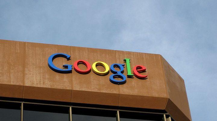 غوغل تطلق موقعا إلكترونيا خاصا بفيروس كورونا المستجد