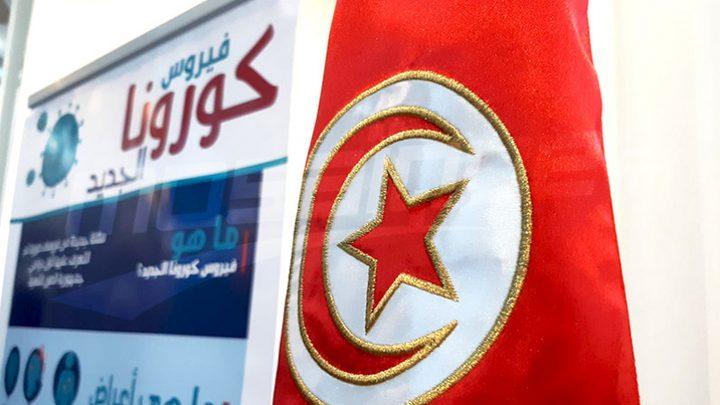 ارتفاع عدد الاصابات بفيروس كورونا في تونس