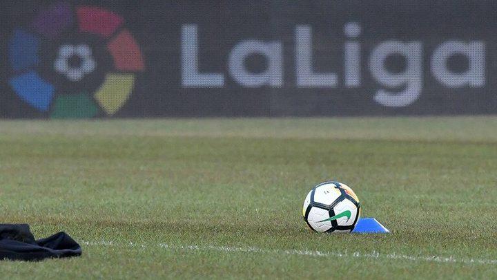 الاتحاد الإسباني يعلن تعليق جميع مسابقاته لأجل غير مسمى