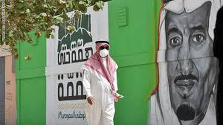 السعودية تعلن حظر التجول لمواجهة كورونا
