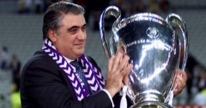 ريال مدريد ينعي رئيسه السابق