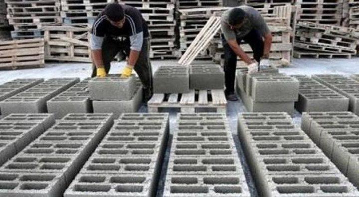 الإحصاء: انخفاض مؤشر أسعار تكاليف البناء وشبكات المياه والمجاري