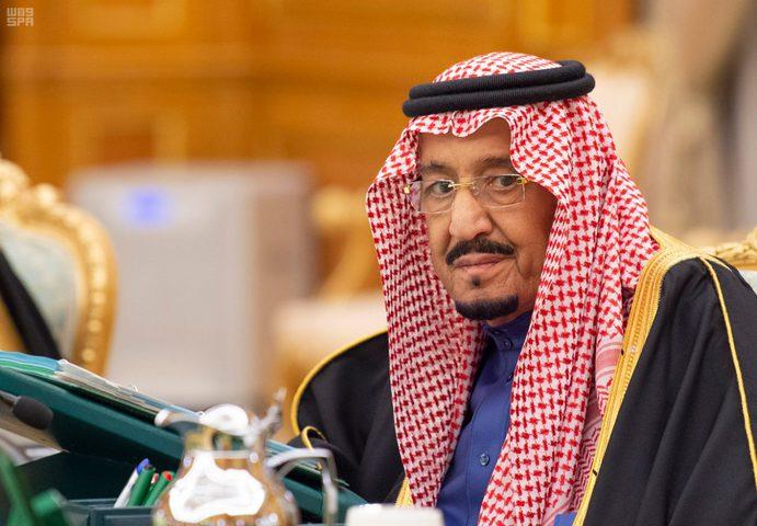 """الملك سلمان يترأس قمة استثنائية افتراضية لزعماء دول """"G20"""""""