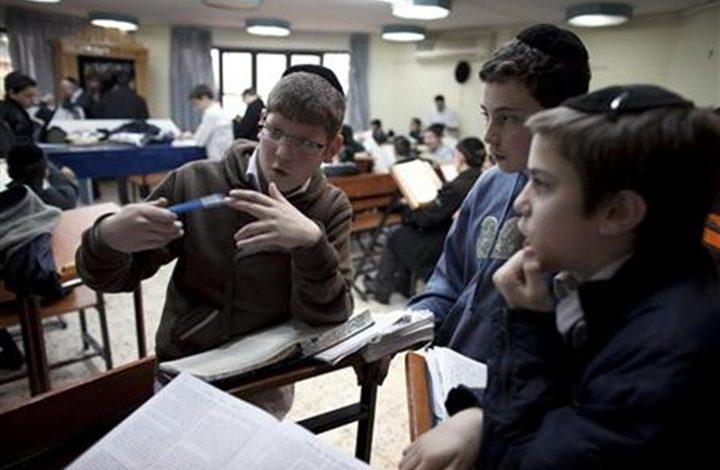 حكومة الاحتلال تصادق على عودة نظام التعليم عن بعد