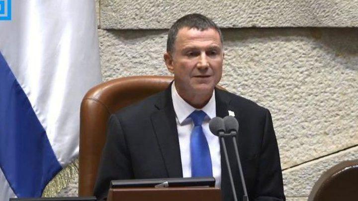استقالة رئيس الكنيست الإسرائيلي يولي ادلشتاين