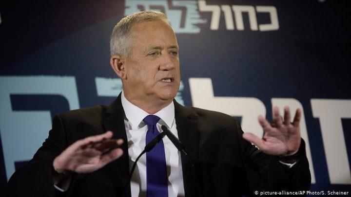 انتخاب زعيم تحالف ( أزرق أبيض)  رئيساً للكنيست الإسرائيلي
