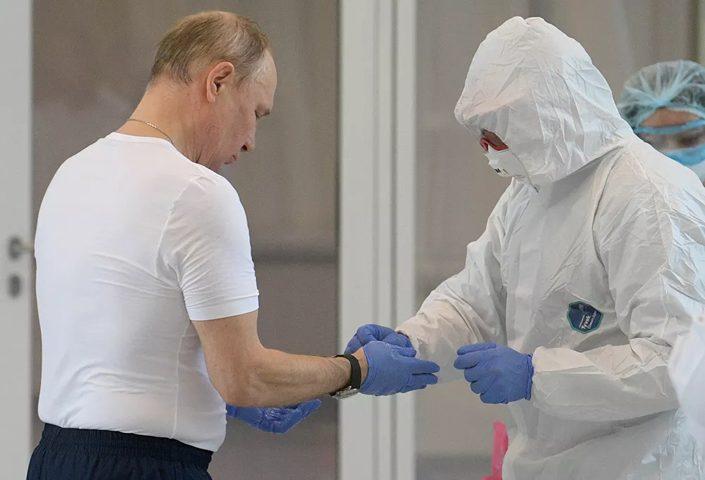 بوتين يتحدى فيروس كورونا