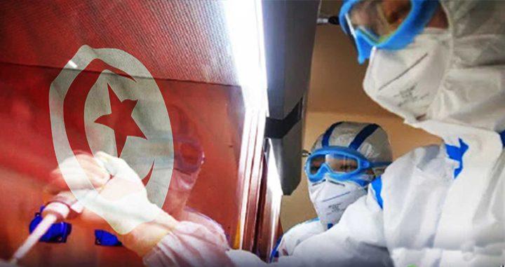 ارتفاع عدد وفيات كورونا في تونس إلى 8