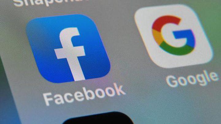 """خسائر """"غوغل"""" و""""فيسبوك"""" من الإعلانات قد تصل إلى 44 مليار دولار"""