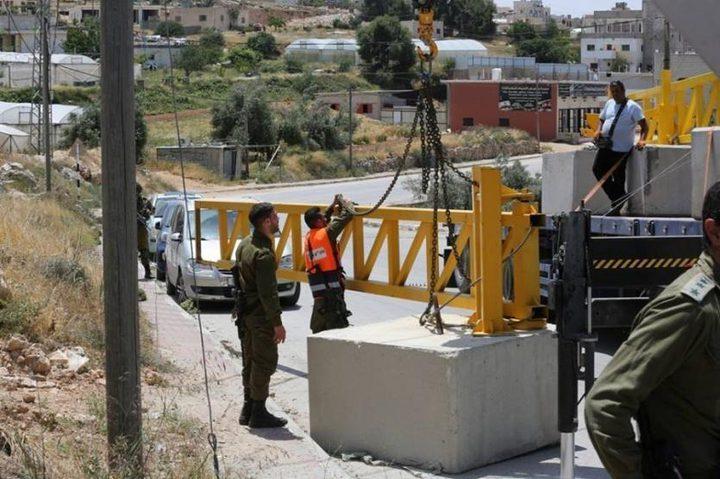 الاحتلال يفتح البوابات الحديدية جنوب قلقيلية أمام العمال العائدين