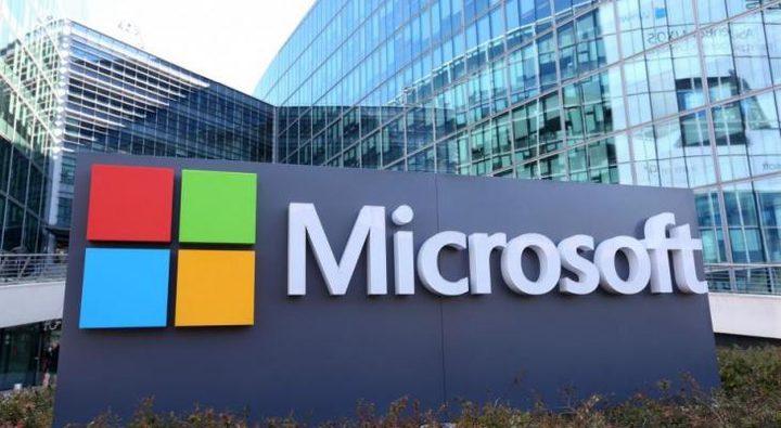 """""""ميكروسوفت"""" تسحب استثماراتها في شركة """"اني فيجن"""" الإسرائيلية"""""""