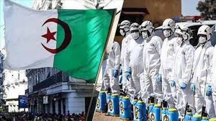 """ارتفاع إصابات """"كورونا"""" بالجزائر إلى 511 والوفيات إلى 31"""