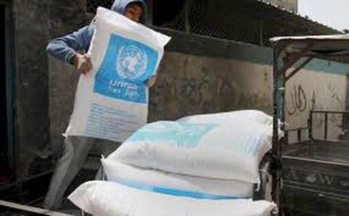 أونروا: استئناف توزيع المساعدات الغذائية في غزة غدا الثلاثاء