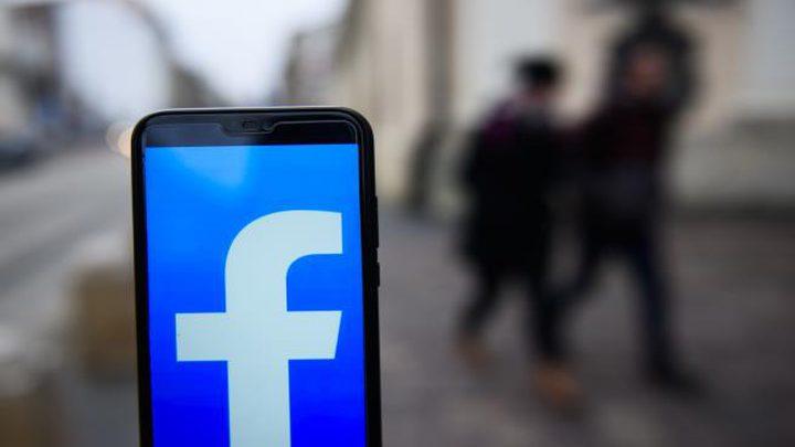 فيسبوك يخصص 100 مليون دولار لدعم المؤسسات الإعلامية الأمريكية
