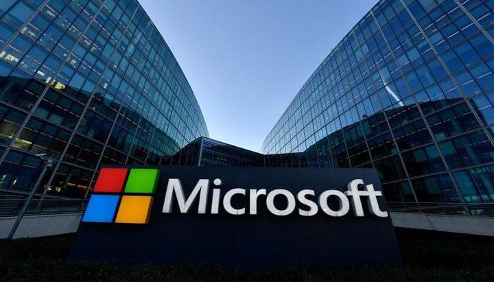 مايكروسوفت تسحب استثماراتها من شركة تجسس إسرائيلية