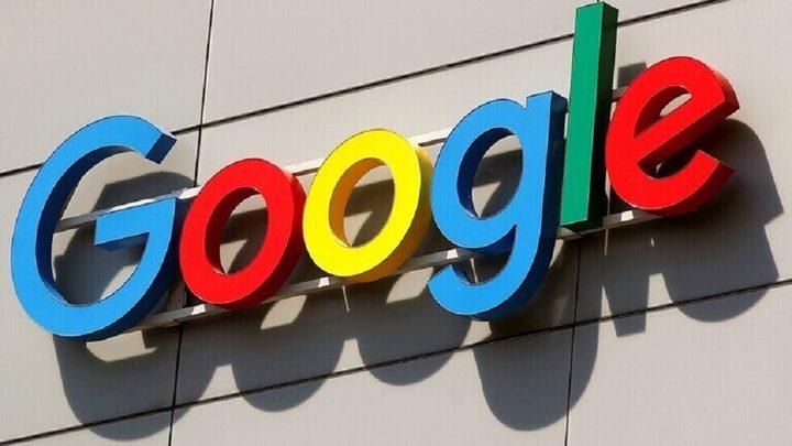 """""""غوغل"""" تلغي الاحتفال بـ""""كذبة أبريل"""" هذا العام في ظل أزمة كورونا"""