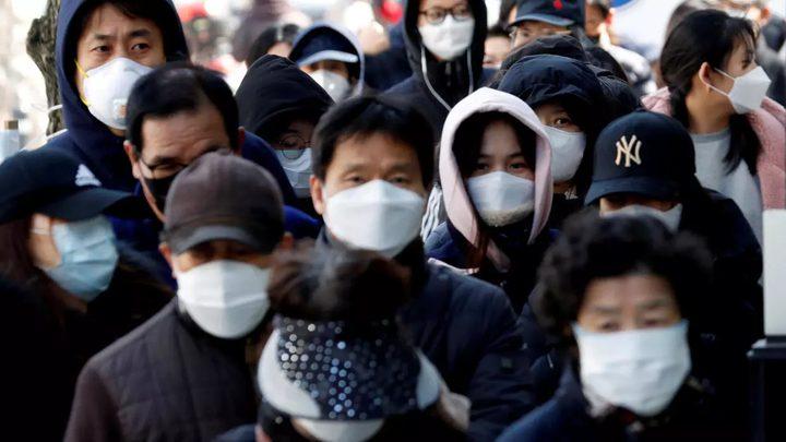 """إصابات جماعية بـ""""فيروس كورونا """" في كوريا الجنوبية"""