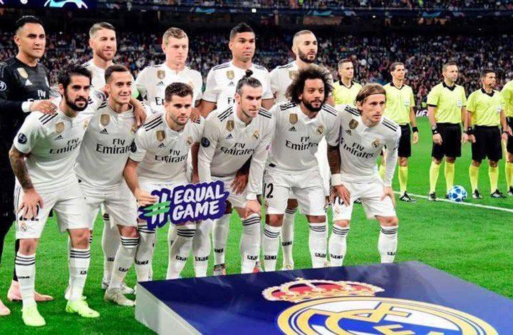 ريال مدريد صامد في وجه كورونا