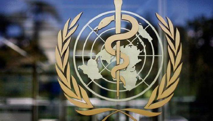 الصحة العالمية: مصر لديها فرصة ذهبية للقضاء على كورونا