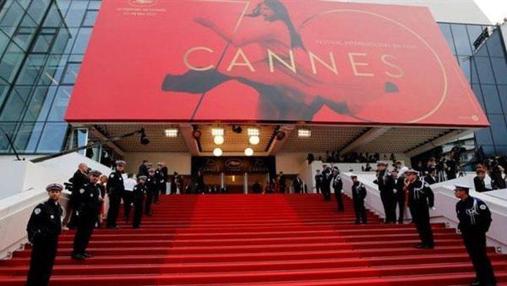 مهرجان كان السينمائي يلغي فعالياته بسبب كورونا